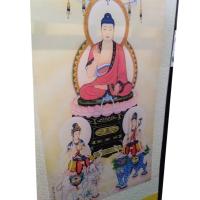 Tranh Phật A Di Đà Đẹp 1