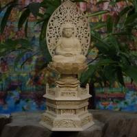Tượng Phật A Di Đà Gỗ Bách Hương 35cm1